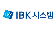 IBK 시스템