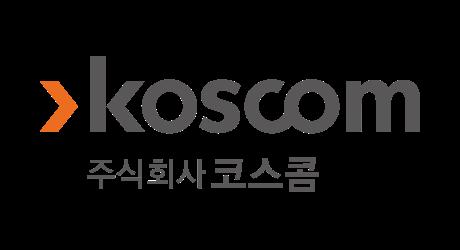 주식회사 코스콤
